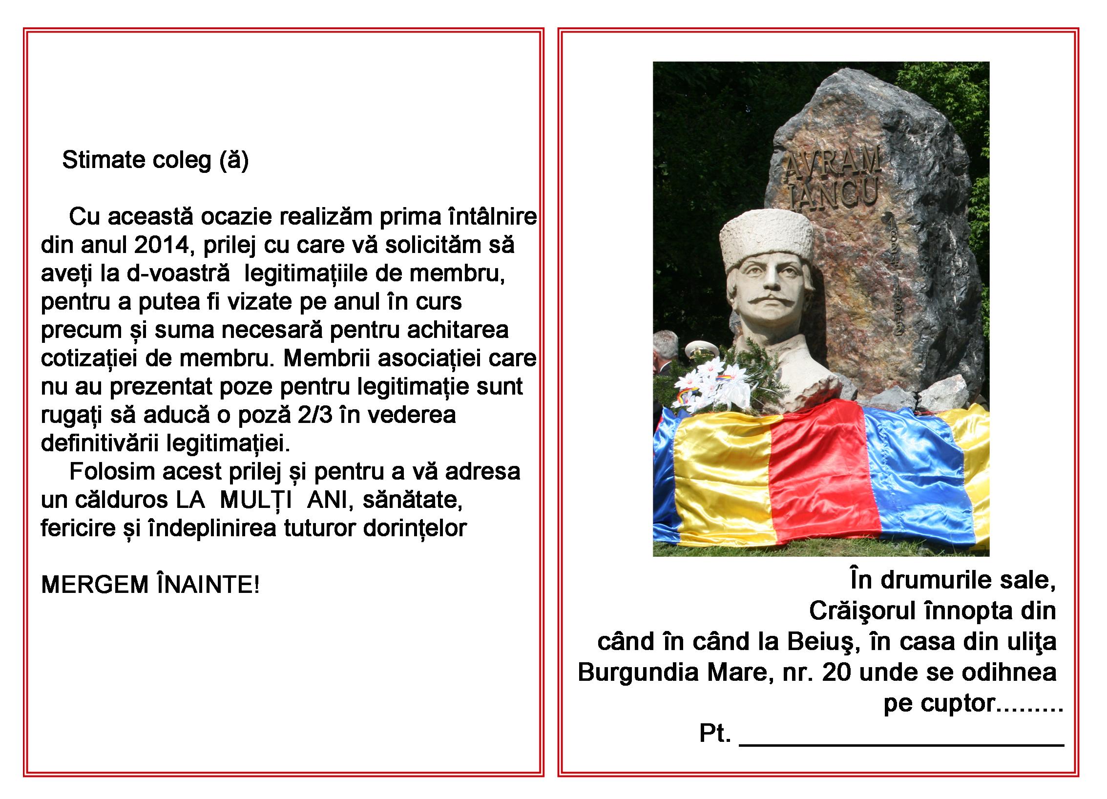 invitatie_2014