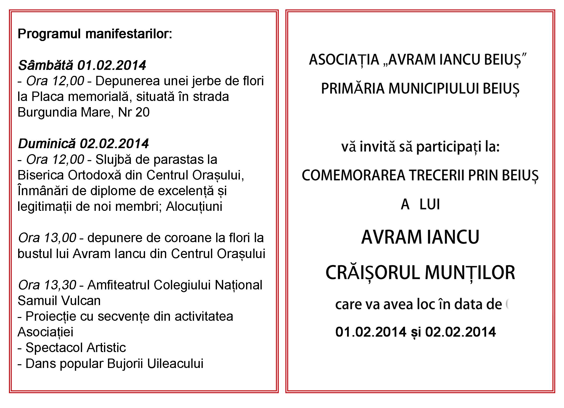 invitatie_2014_2